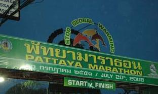 pattaya marathon 2008