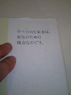 20080419145936.jpg