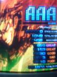 Ghost7key