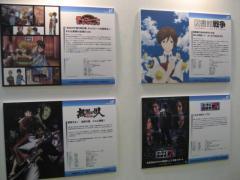 anime-shokai1.jpg