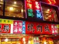 Taiwan2008041201