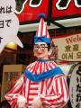OsakaMinami2008042703