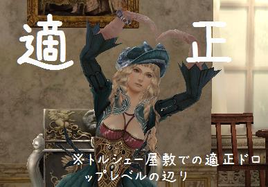 yuuutu7