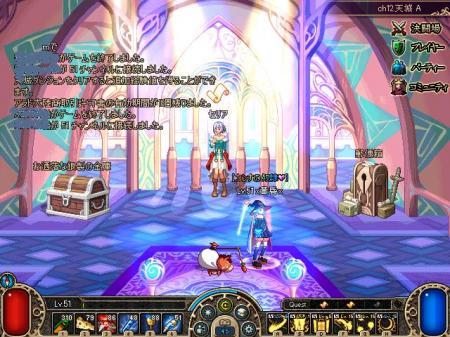 0_convert_20080326014900.jpg