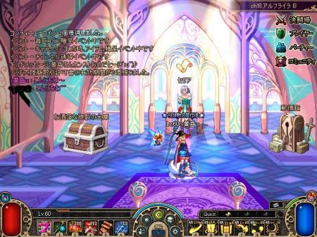2_convert_20080609153739.jpg