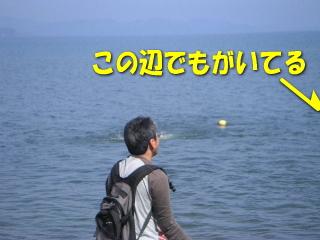 20080713_81.jpg