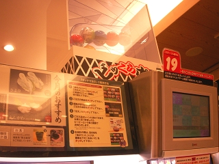m32008.jpg