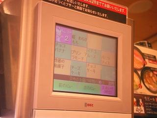m52008.jpg