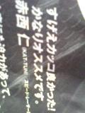 20080704182702