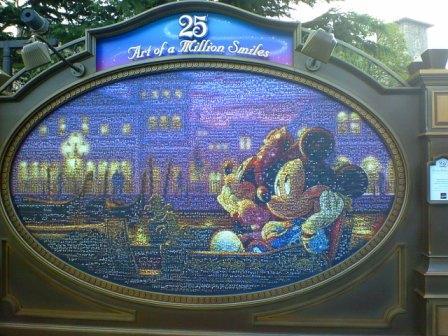ディズニー25周年
