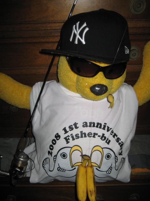 fisherpooh