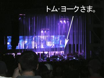 radiohead4