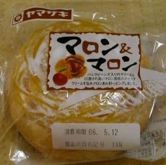 おすすめパン!