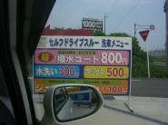 さぁ~レッツゴー ヾ(・∀・。)ノィェィ☆