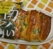 第1パン☆