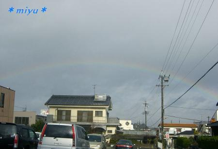 ついさっき見たぁ~~虹♪*
