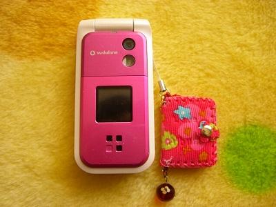 携帯☆まだボーダフォン・・・