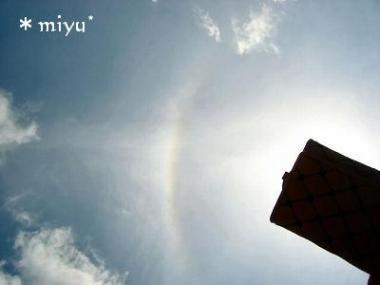 午後の日暈:*:・゚☆
