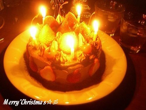 (((o*VωV)★☆Merry*Christmas☆(VωV*o)))