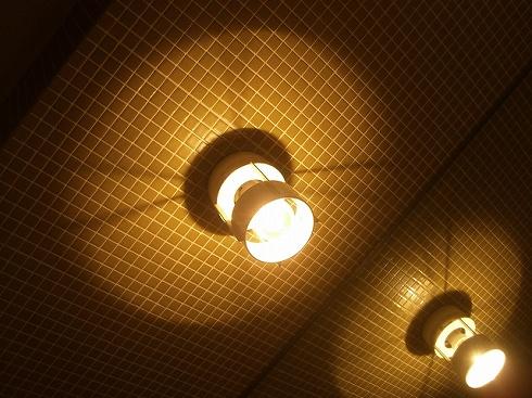 おトイレの電気☆