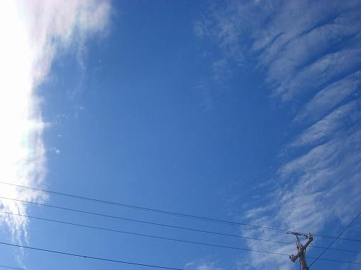 彩雲.:*・゚☆.。.:*