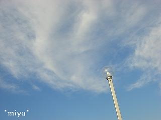 煙りみたいな雲..。o○☆*゚