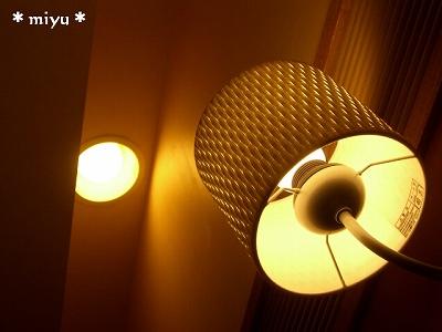 暖かい明かり*