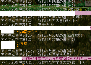 20080322-001.png