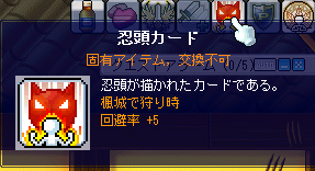 20080326-001.png