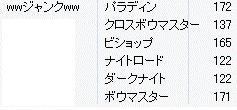 20080413-001.png