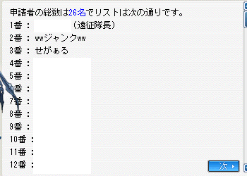 20080512-001.png