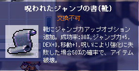 20080525-004.png