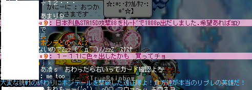 20080531-003.png