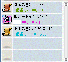 20080604-004.png