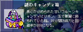20080607-005.png