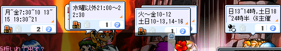 20080619-002.png