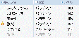 20080701-004.png