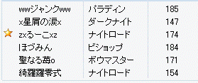 20080720-004.png