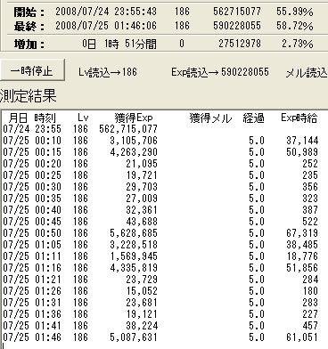 20080728-001.png