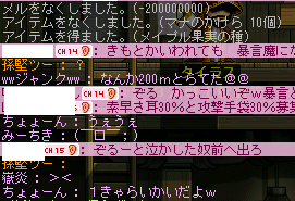 20080730-005.png