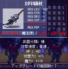 20080801-002.png