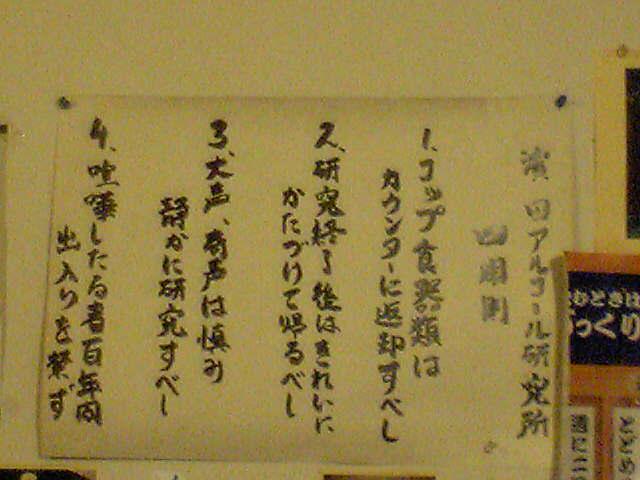 20080403_VFSH_0005.jpg