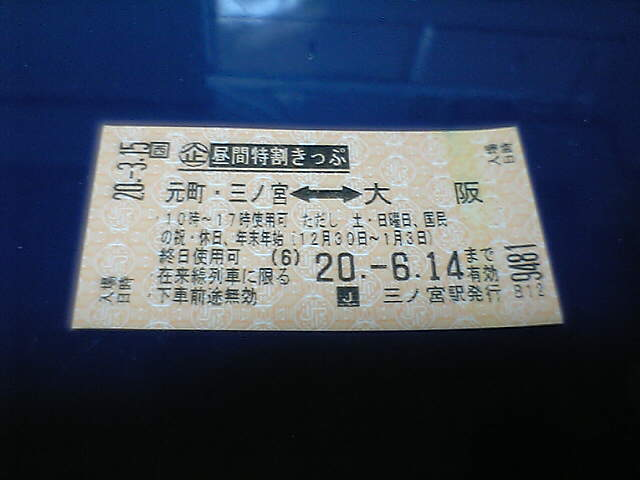 20080524_VFSH_0001.jpg