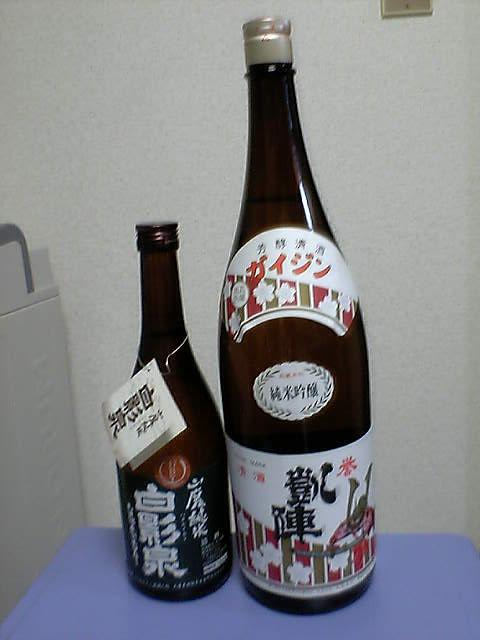 20080524_VFSH_0019.jpg
