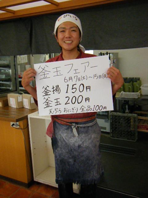 20080607_DSCF_0039.jpg