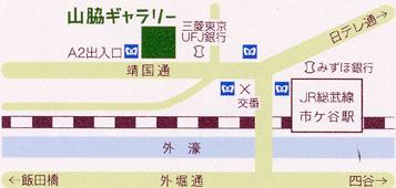 JIA展地図
