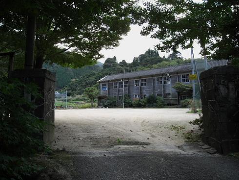 localelementschool