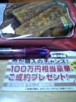 060218_193800_M.jpg