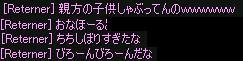 fuki2.jpg