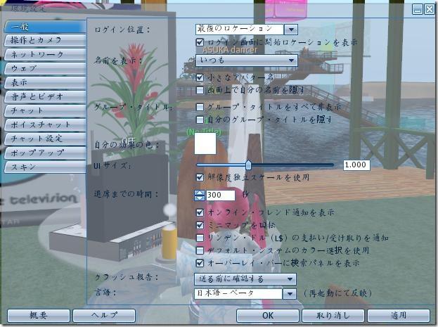 20080801